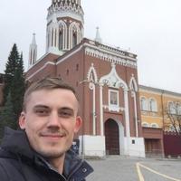 Иван, 29 лет, Близнецы, Санкт-Петербург