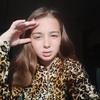Катя, 17, г.Воскресенск