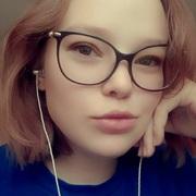 Наталья 19 Самара