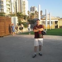 Рома, 47 лет, Козерог, Харьков