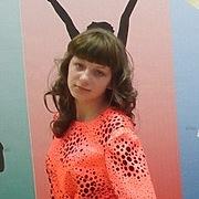 Ульяна, 27, г.Полевской