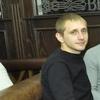 Андрей, 26, г.Астрахань