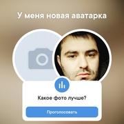 Garik Harutyunyan 34 Москва