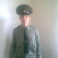 Рома, 31 год, Телец, Краснодар