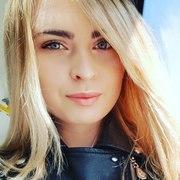 Марина, 25, г.Бийск