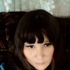 Anna, 33, Bogotol