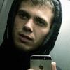 Гриша, 23, г.Таганрог