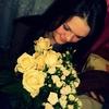 Таня, 24, г.Хмельницкий
