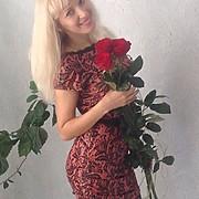 Екатерина 34 года (Телец) Бендеры