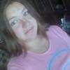 Mary, 16, г.Винница