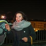 Екатерина 31 Москва