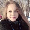 Ирина, 20, г.Архангельск