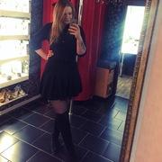 Екатерина, 23, г.Нефтеюганск