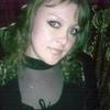 Татьяна, 37, г.Павлодар