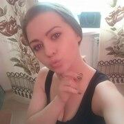Кристина 26 Москва