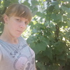 Екатерина, 26, г.Кривой Рог