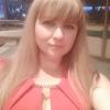 Ольга, 33, г.Рязань