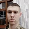 Ілля, 21, г.Кривой Рог