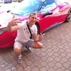 Руслан, 40, г.Эльблонг