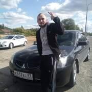 Ilya, 33, г.Егорьевск
