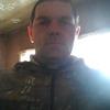 Виктор, 36, г.Артемовск