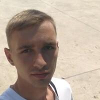 Рома, 24 года, Близнецы, Павлоград