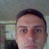 Сева, 30, г.Глухов
