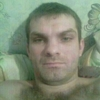 Виктор, 32, г.Курганинск