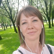 Евгения, 42 года, Стрелец