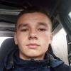 Kolya, 18, Drogobych