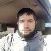 Ali, 20, г.Москва