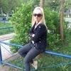 Наталья, 48, г.Нефтекамск
