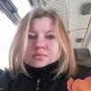 Yuliya, 33, Yahotyn