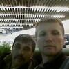Фарход, 32, г.Москва