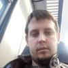 Алекс, 27, г.Нижний Новгород