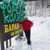 Nikolay, 52, Bat Yam