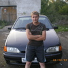 Pavel, 31, Nolinsk
