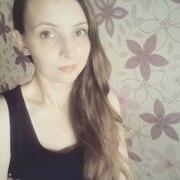 Алина, 26, г.Бавлы