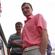Сергей, 31, г.Улан-Удэ