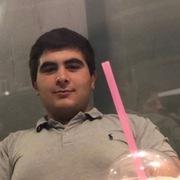 Разо 18 Ереван