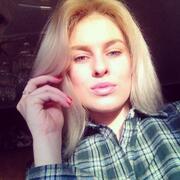 Екатерина 30 лет (Близнецы) на сайте знакомств Донецка