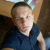 IGROMANIYA, 20, г.Пятигорск