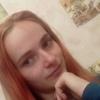 Алёна, 16, г.Гродно