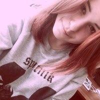 Анастасия, 22 года, Козерог, Ульяновск