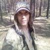 Denis, 40, Verhniy Ufaley