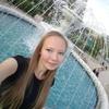 YuLIYa, 29, Kirensk