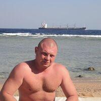 Андрей, 44 года, Козерог, Москва