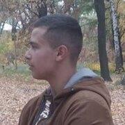 Almaz, 17, г.Харцызск