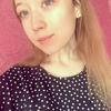 Мария, 18, г.Барнаул