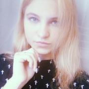 Татьяна, 20, г.Некрасовка